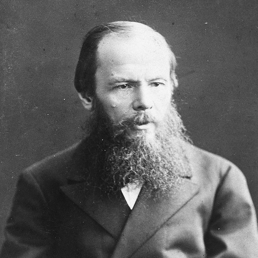 فیودور داستایوفسکی